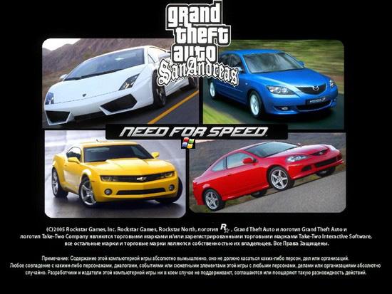 Grand Theft Auto (GTA): San Andreas - B-13 NFS - Fast Tuning (2011)
