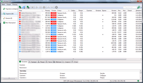 Why you must switch from utorrent immediately and to what.