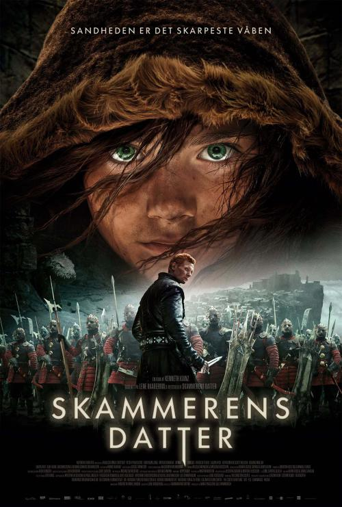 Пробуждаща съвест / Skammerens datter (2015)
